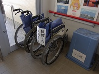 Rental wheelchair in Sluice gate?gByuo?h