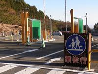 Handicap parking space in Izu Animal Kingdom