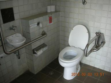 Wheelchair-accessible bathroom in Izu Animal Kingdom
