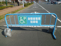 Handicap parking space in Space World