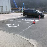 Handicap parking space in Umitamago Aquarium (Oita Marine Palece Aquarium)