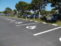 Handicap parking space in Flower Park Kagoshima