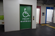 Multi-purpose Restroom