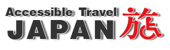 Accessible Travel Japan